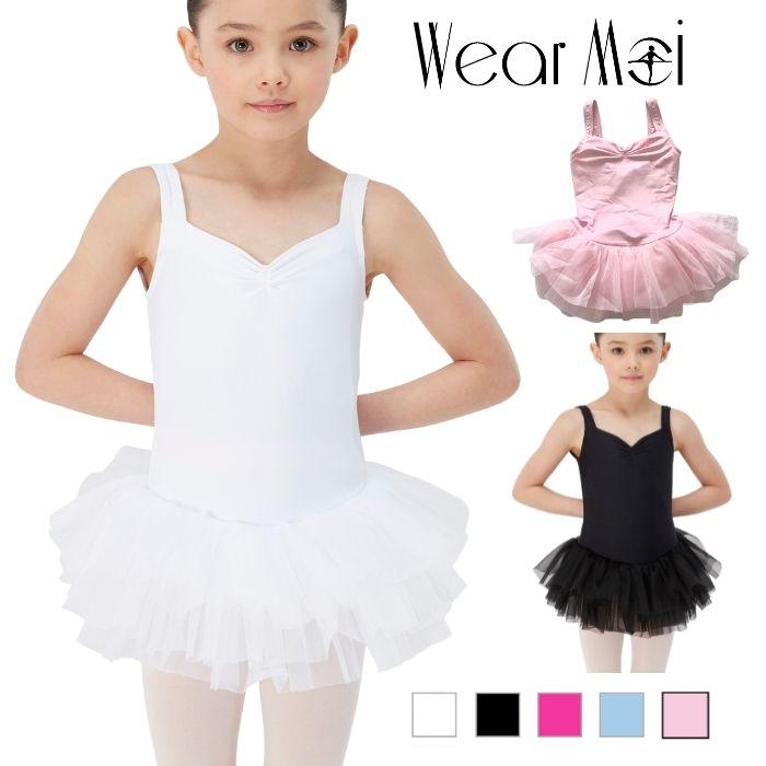 フランスのブランド美しさと機能を兼ね備えた元ダンサーのブランドです Wear Moi ウェアモア NOISETTE 子供バレエレオタード 格安激安 新作 子供バレエドレスレオタード バレエアラベスク ノワゼット