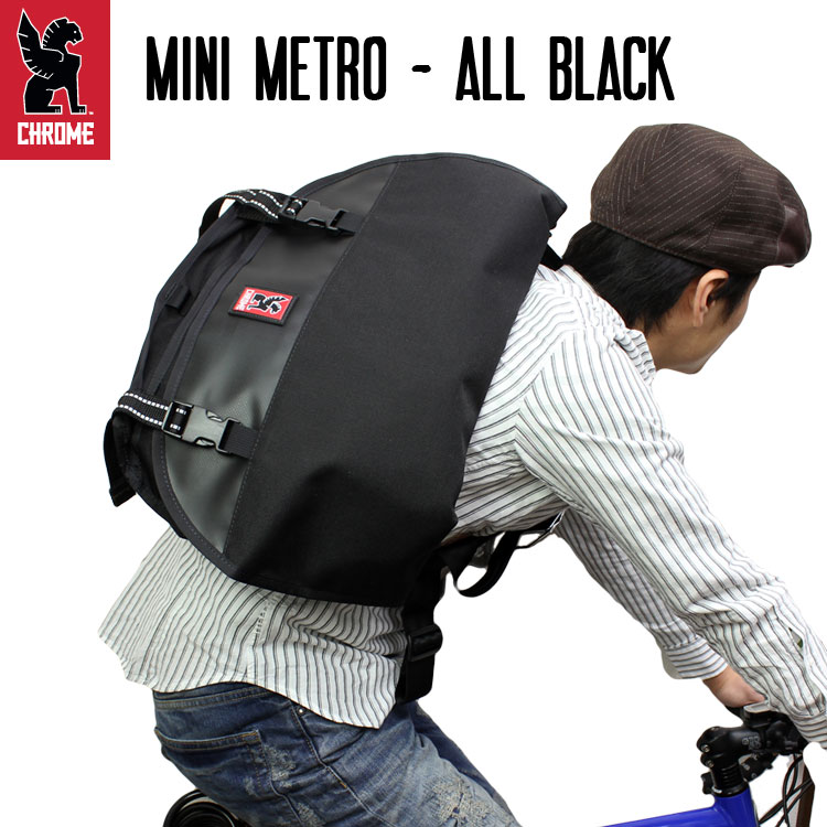 All Black Chrome And Mini Metro Messenger Bag Shoulder