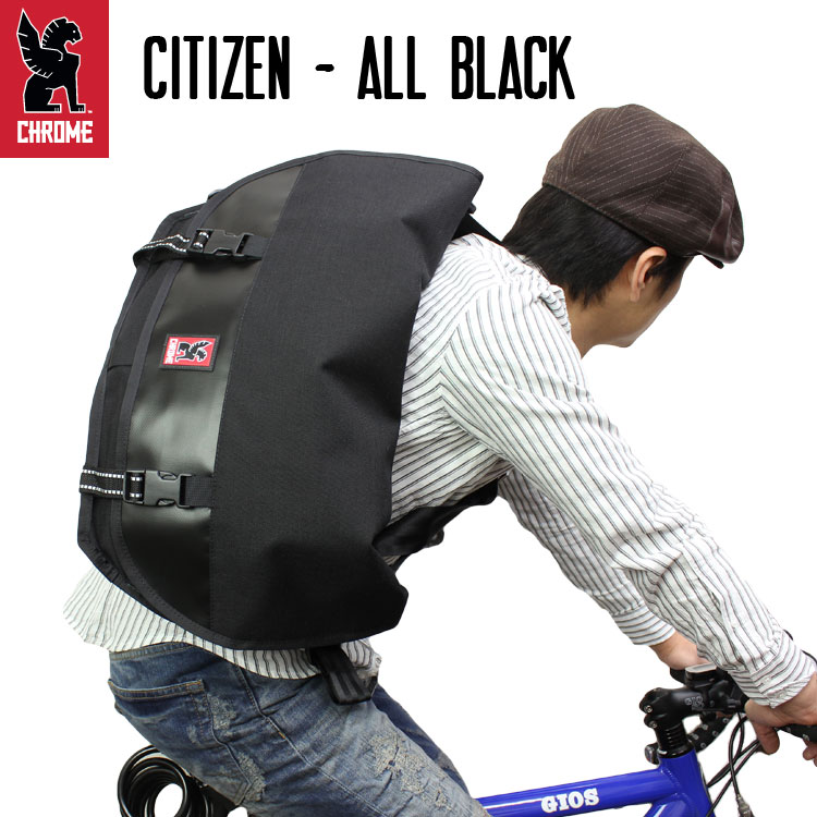All Black Chrome And Citizen Messenger Bag Shoulder