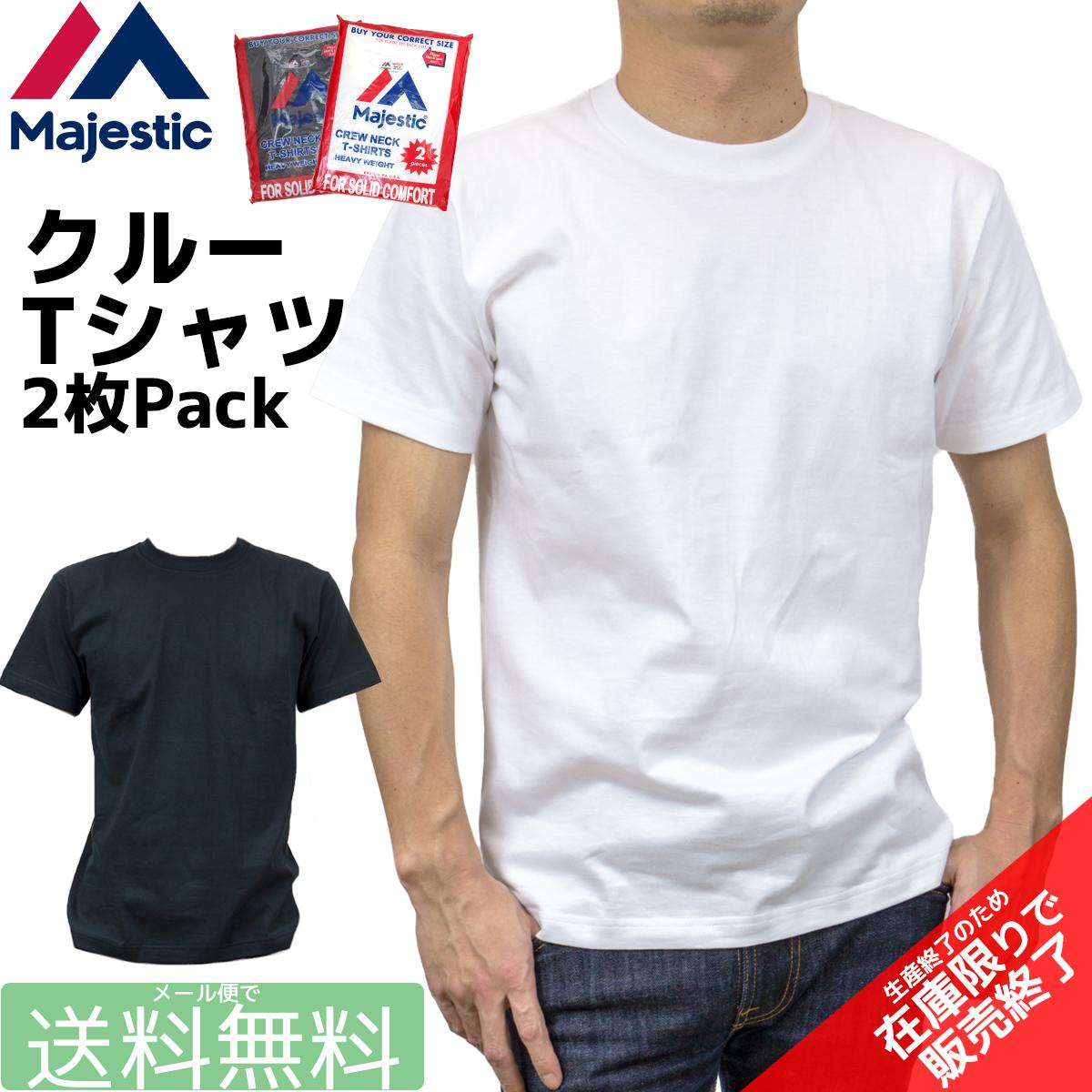 6cebb45bef0ec Majestic / マジェスティック / クルーネック 半袖 Tシャツ パックT 2枚パック