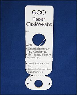 eco 페이퍼 클립&웨이트(헬륨 가스용)