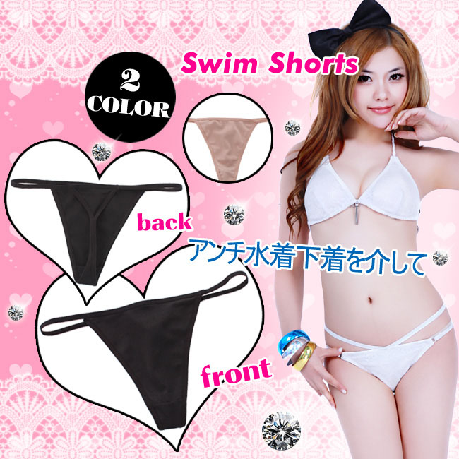 綺麗なヒップライン☆透け防止で安心快適 永遠の定番 水着用 保証 アンダーショーツ