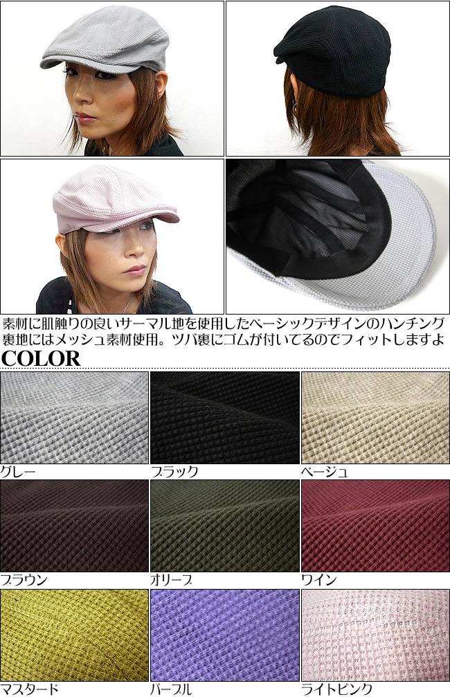 帽子完_【楽天市場】サーマルベーシックハンチング-GENTLY