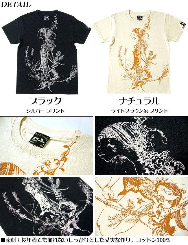 Cane horoscope Sagittarius girl ( Sagittarius Girl ) T shirt  bg018tee-A-Sagittarius Asclepius myth original T Shirt Short Sleeve Tee  mens Womens
