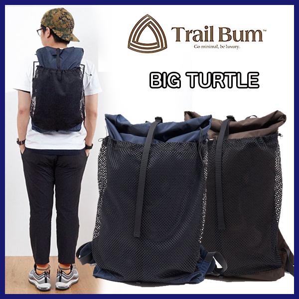TRAIL BUM トレイルバム BIG TURTLE ビッグタートル13~19L バックパック リュック ザック UL ウルトラライト アウトドア 軽量 CAMP 登山 ハイキング
