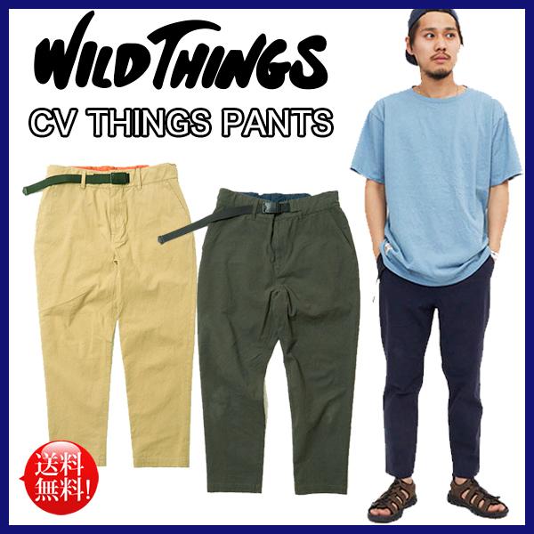 【送料無料】WILD THINGS ワイルドシングスCV THINGS PANTS シーブイシングスパンツ クライミングパンツ フルレングスパンツ