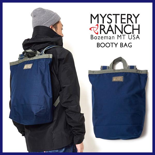 【送料無料】MYSTERY RANCH ミステリーランチBOOTY BAG ブーティバッグ リュック リュックサック 手提げ