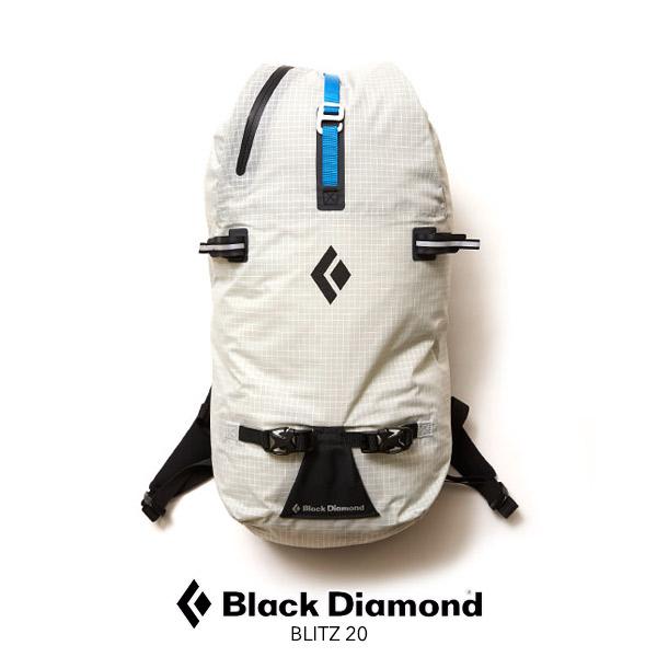 【送料無料】【正規取扱店】BLACK DIAMOND ブラックダイヤモンド BLITZ 20 ブリッツ20 リュック ザック バックパック リュックサック ハイドレーション アウトドア 冬山 登山 トレイル クライミング