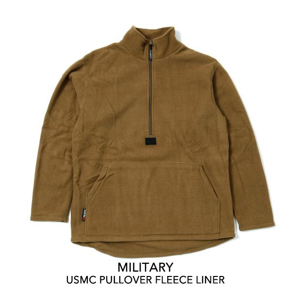 ★送料無料★MILITARY ミリタリーUSMC PULLOVER FLEECE LINER デッドストック フリース プルオーバーPOLARTEC ジャケット アメリカ軍 USA 米軍 海兵隊