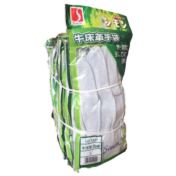 シモン 牛床革手袋 107AP Lサイズ 100双セット