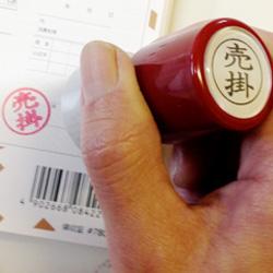 シヤチハタ タイプのインキカラーは赤色 売掛の目印として押すスタンプ 印面 売掛 シヤチハタ式の浸透印 赤 新色追加 スタンプ 通販 スーパーパインスタンパー 印面サイズ直径16mm 豊富な品 ゴム印 丸印 ハンコ
