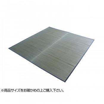 トーシン い草 ラグ 紋織 優雅 グレー 174×261cm メーカ直送品  代引き不可/同梱不可