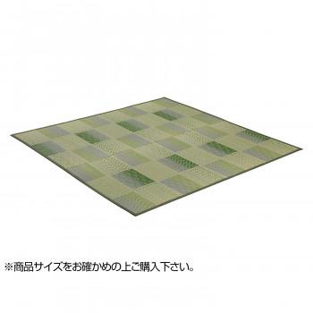 トーシン い草 ラグ 紋織 式部 グリーン 261×348cm メーカ直送品  代引き不可/同梱不可