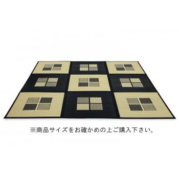 トーシン い草 ラグ 紋織 祇園 ブラック 200×266cm メーカ直送品  代引き不可/同梱不可