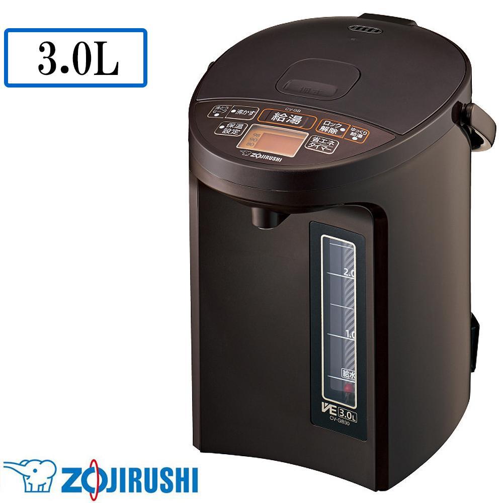象印 マイコン沸とう VE電気まほうびん 優湯生(ゆうとうせい) TA(ブラウン) 3.0L CV-GB30-TA 代引き不可/同梱不可