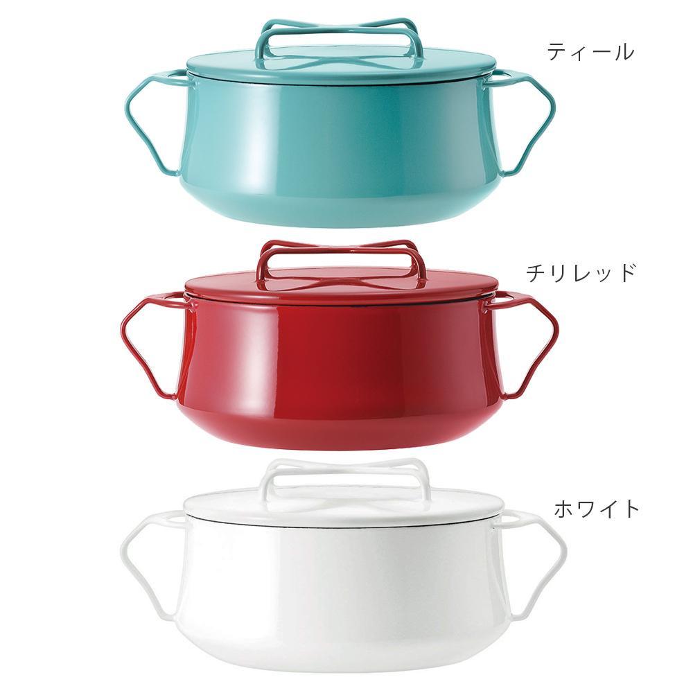 DANSK ホーロー鍋シリーズ コベンスタイルII 両手鍋 18cm 代引き不可/同梱不可