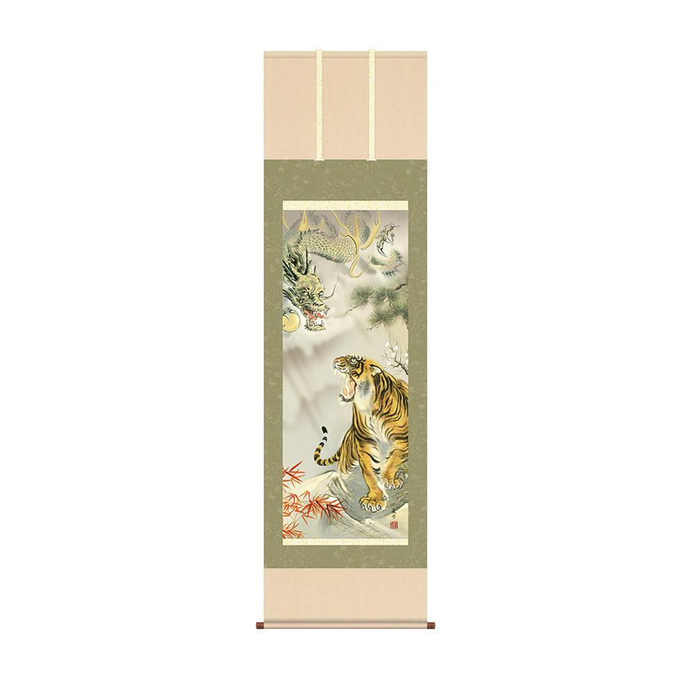 掛軸 濱田嵐雪 「龍虎吉祥之図」 KZ2D5-097 54.5×190cm メーカ直送品  代引き不可/同梱不可