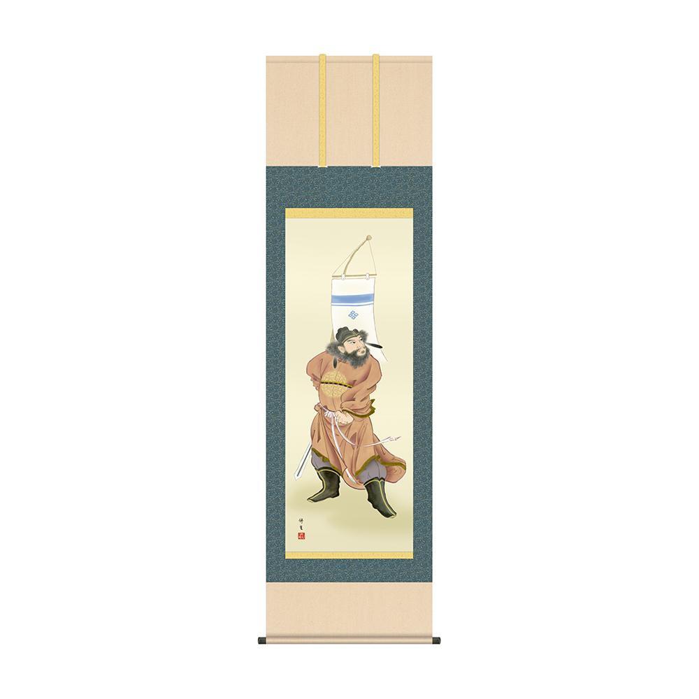 掛軸 長屋修生「鐘馗」 KZ1F5-018 54.5×190cm メーカ直送品  代引き不可/同梱不可