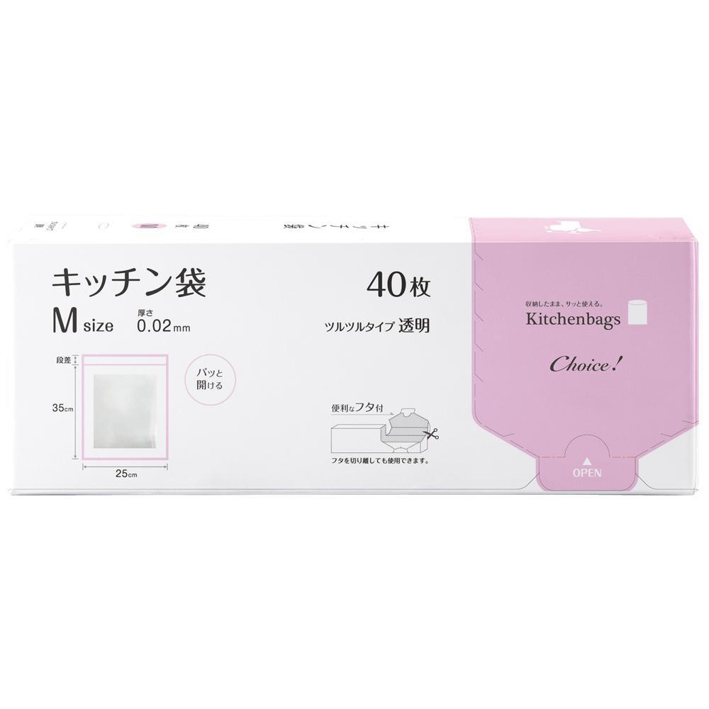 オルディ チョイスキッチン袋LD-M透明40P×112冊 11022801 メーカ直送品  代引き不可/同梱不可