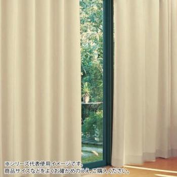 防炎遮光1級カーテン ベージュ 約幅135×丈178cm 2枚組 メーカ直送品  代引き不可/同梱不可