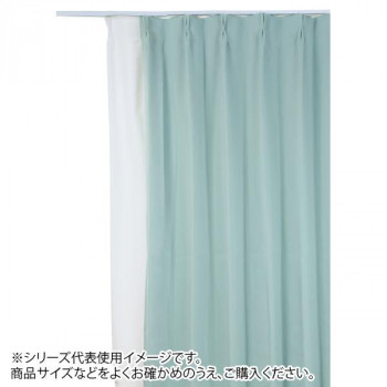 防炎遮光1級カーテン グリーン 約幅150×丈185cm 2枚組 メーカ直送品  代引き不可/同梱不可