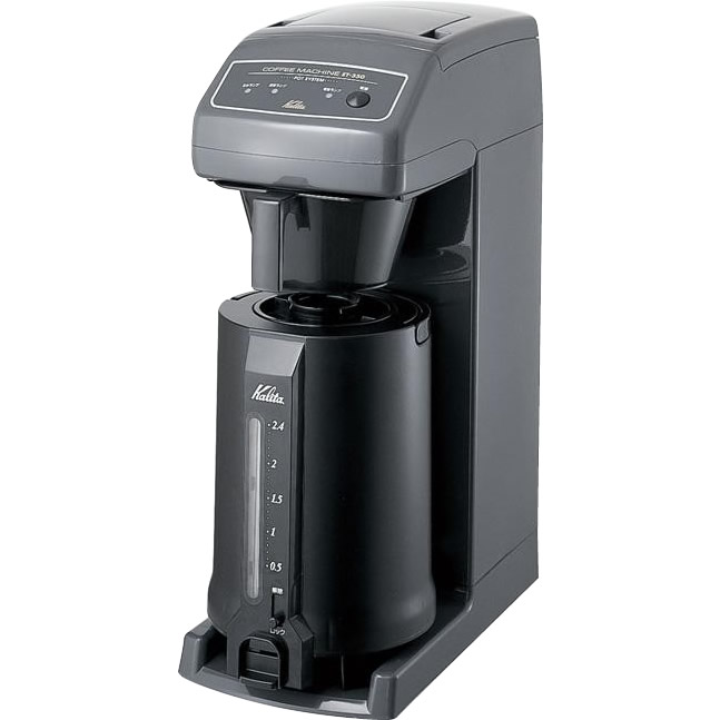 Kalita(カリタ) 業務用コーヒーマシン ET-350 62055 メーカ直送品  代引き不可/同梱不可