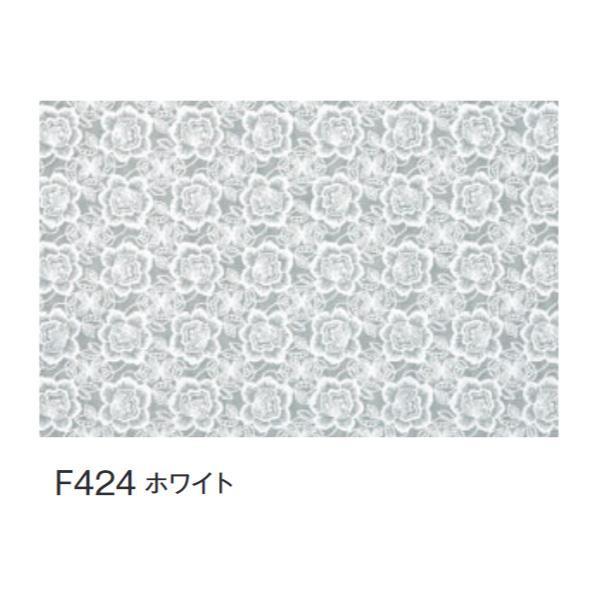 富双合成 テーブルクロス FGロールレース(狭幅) 約40cm幅×20m巻 F424 ホワイト メーカ直送品  代引き不可/同梱不可