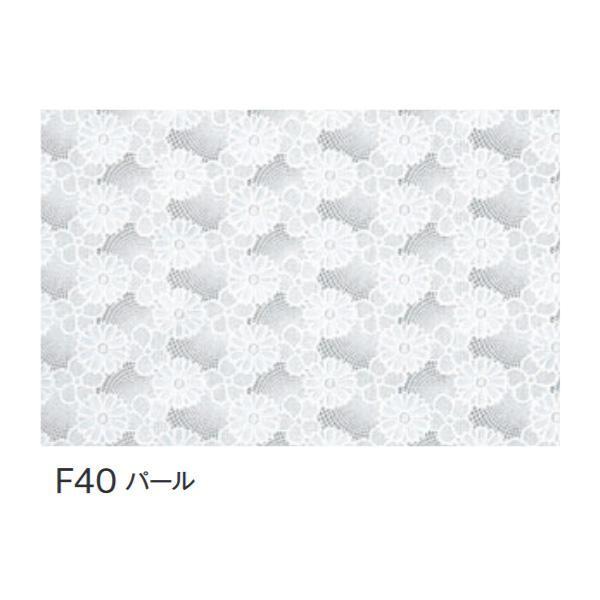富双合成 テーブルクロス FGロールレース(狭幅) 約30cm幅×20m巻 F40 パール メーカ直送品  代引き不可/同梱不可