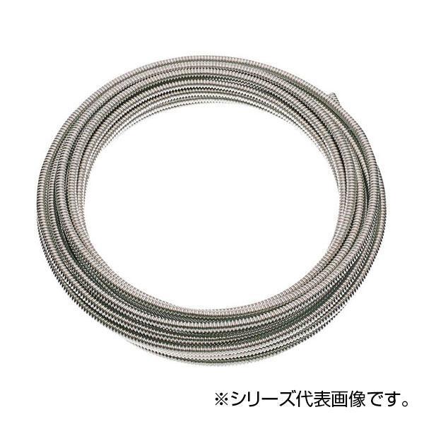 SANEI 巻ベンリーカン T13-13X10 メーカ直送品  代引き不可/同梱不可