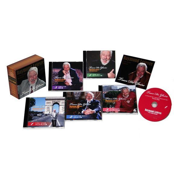 最新デザインの CD レイモン・ルフェーヴル栄光の軌跡 VFD-10067 VFD-10067 CD メーカ直送品 代引き不可 メーカ直送品/同梱不可, 大きいサイズ レディースGoldJapan:a09c46bb --- claudiocuoco.com.br