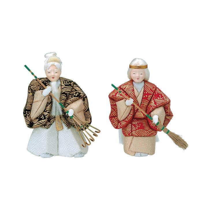 01-548 木目込み人形 高砂(福寿) 完成品 メーカ直送品  代引き不可/同梱不可