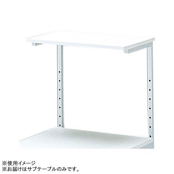 サンワサプライ サブテーブル SPS-060ST メーカ直送品  代引き不可/同梱不可