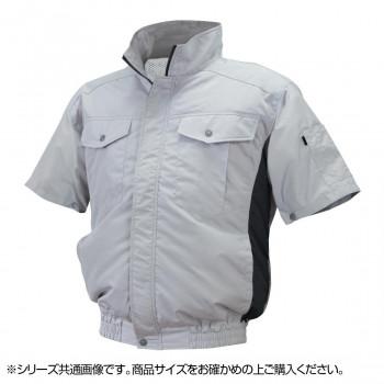 ND-111C 空調服 半袖 充白セット 4L シルバー/チャコール チタン タチエリ 8119218 メーカ直送品  代引き不可/同梱不可