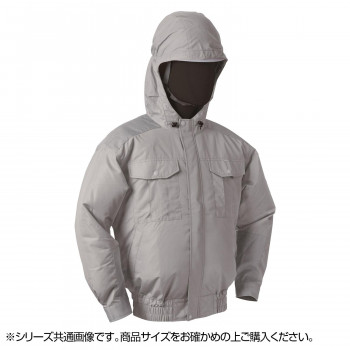 NB-101 空調服 (服 5L) シルバー チタン フード 8207890 メーカ直送品  代引き不可/同梱不可