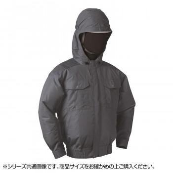 NB-101 空調服 (服 5L) チャコールグレー チタン フード 8208376 メーカ直送品  代引き不可/同梱不可