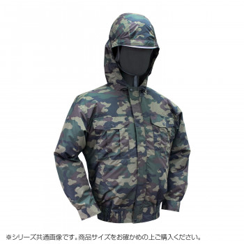 NB-102B 空調服 充黒セット L 迷彩グリーン チタン フード 8210101 メーカ直送品  代引き不可/同梱不可