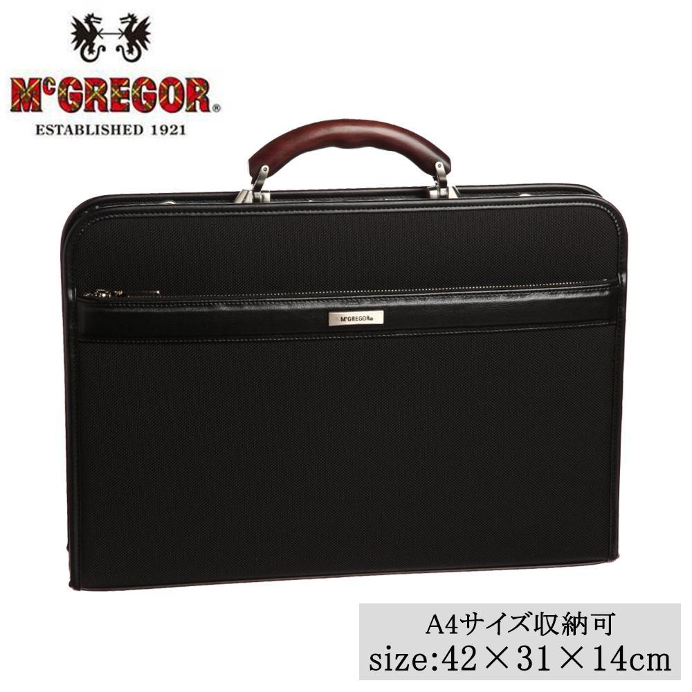 日本製 A4サイズ収納可 ビジネスバッグ McGREGOR(マックレガー) ダレスバッグ 21958 ブラック 代引き不可/同梱不可