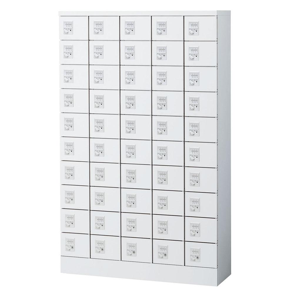 SEIKO FAMILY(生興) 小物入れロッカー 5列10段50人用・ダイヤル錠タイプ KLKW-50-DWH メーカ直送品  代引き不可/同梱不可