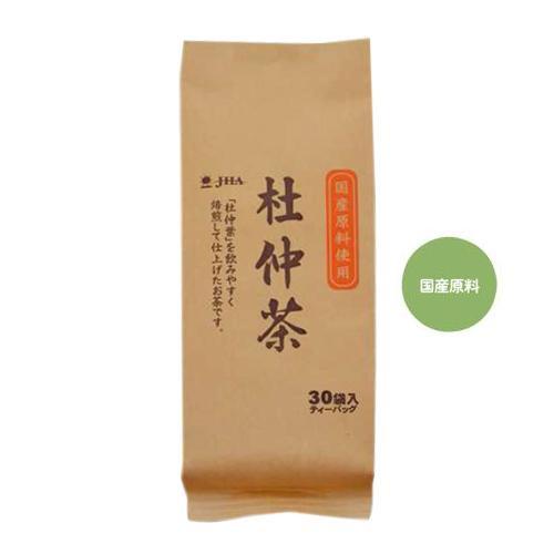 国産杜仲茶 3g×30袋 20個 メーカ直送品  代引き不可/同梱不可