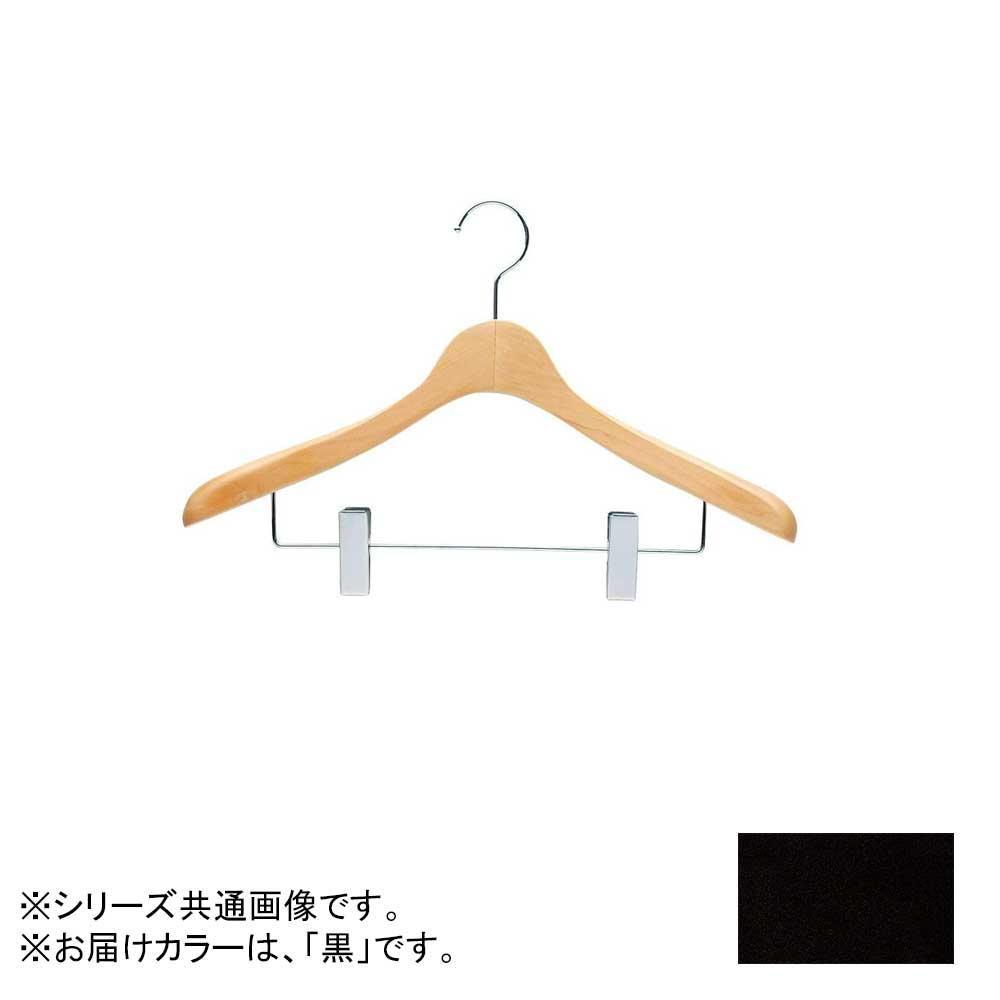 日本製 木製ハンガーメンズ用 黒 5本セット T-4123 クリップ付 肩幅42cm×肩厚4cm メーカ直送品  代引き不可/同梱不可