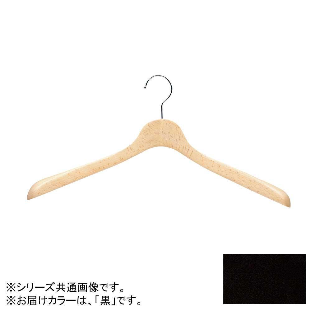 日本製 木製ハンガーメンズ用 黒 5本セット T-5270 肩幅46cm×肩厚4cm メーカ直送品  代引き不可/同梱不可