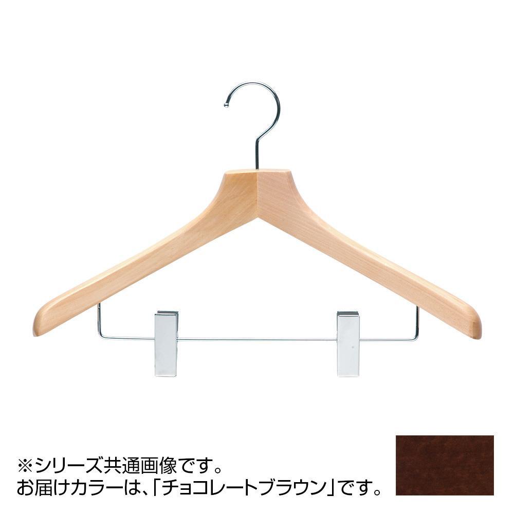 日本製 木製ハンガーメンズ用 T-5263 チョコレートブラウン 5本セット クリップ付 肩幅46cm×肩厚4.5cm メーカ直送品  代引き不可/同梱不可