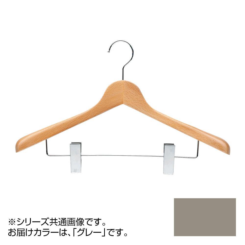 日本製 木製ハンガーメンズ用 T-5283 グレー 5本セット クリップ付 肩幅42cm×肩厚5.5cm メーカ直送品  代引き不可/同梱不可