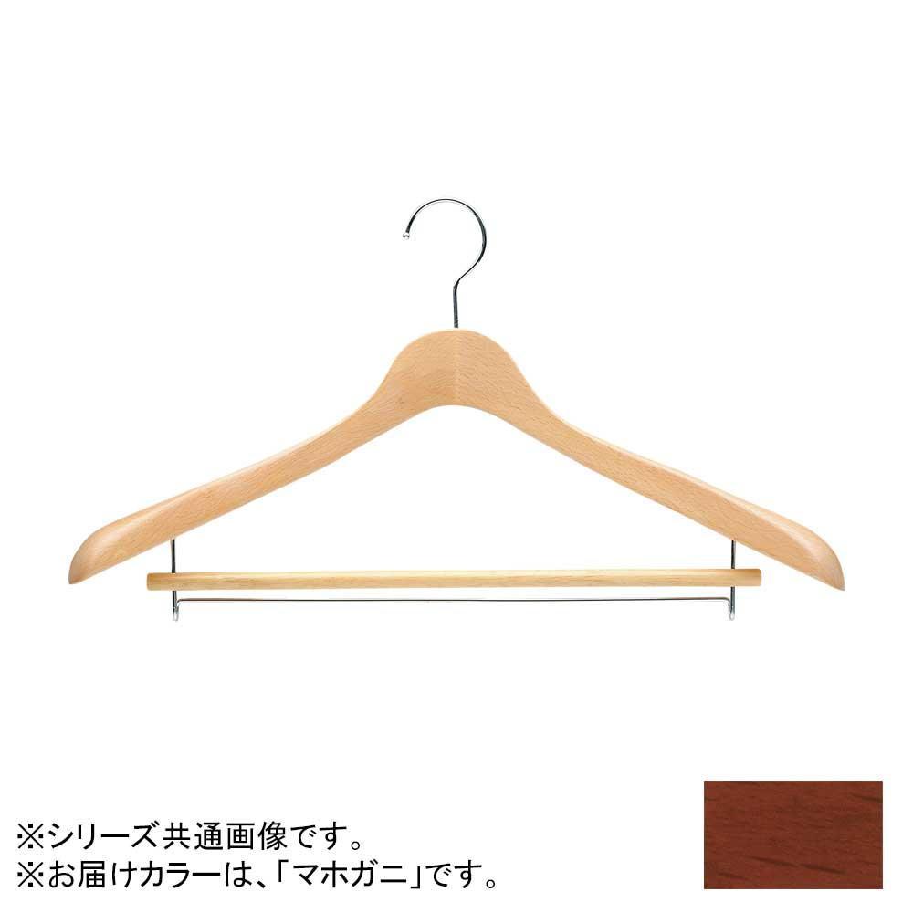 日本製 木製ハンガーメンズ用 マホガニ 5本セット T-5271 バー付 肩幅46cm×肩厚4cm メーカ直送品  代引き不可/同梱不可