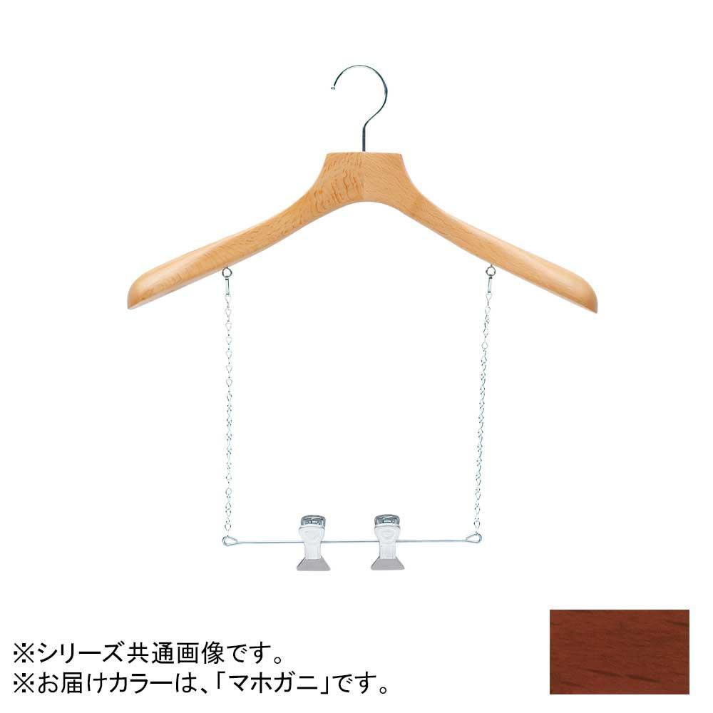 日本製 木製ハンガーメンズ用 マホガニ 5本セット T-5012 ブランコ付 肩幅42cm×肩厚4.8cm メーカ直送品  代引き不可/同梱不可