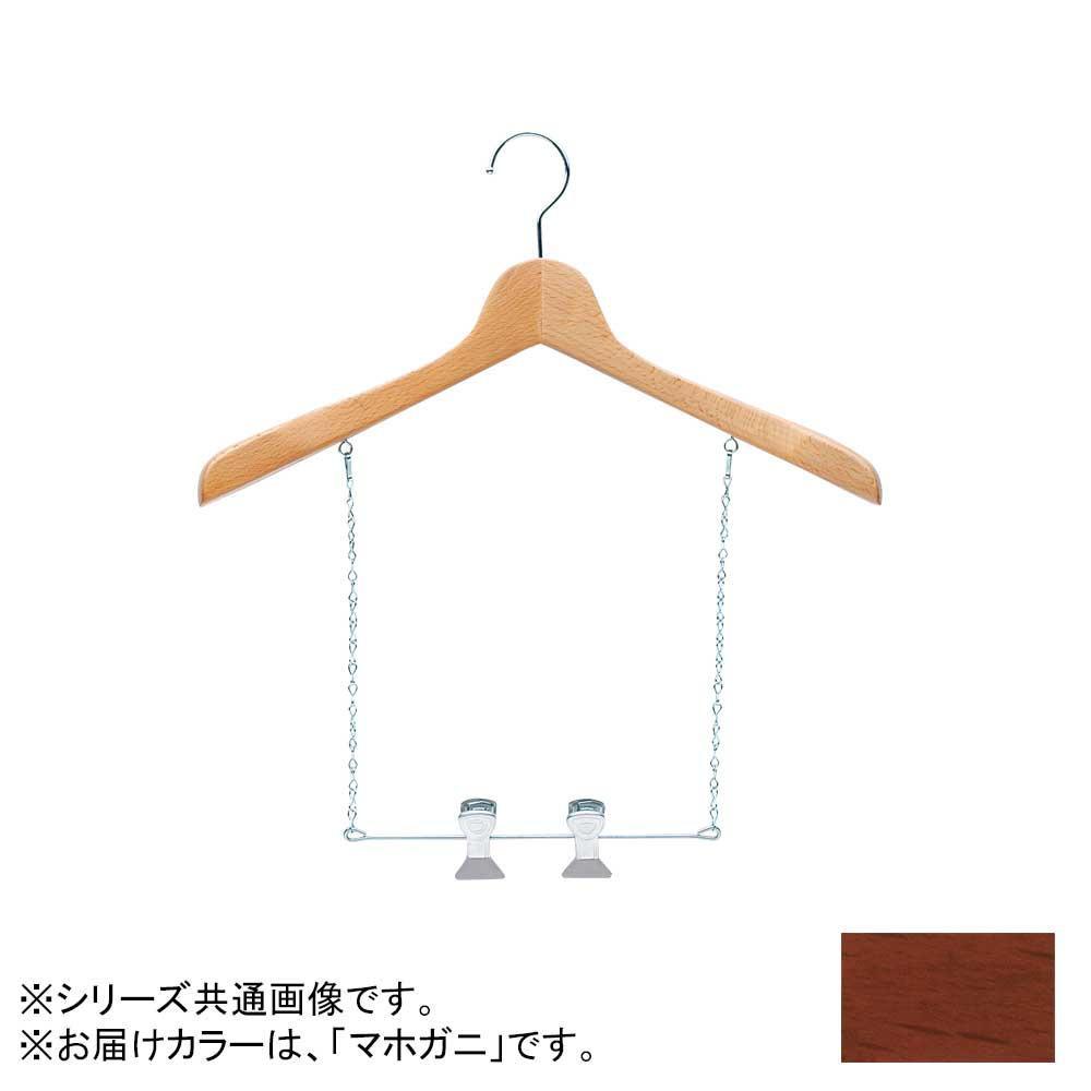 日本製 木製ハンガーメンズ用 マホガニ 5本セット T-5042 ブランコ付 肩幅42cm×肩厚4cm メーカ直送品  代引き不可/同梱不可