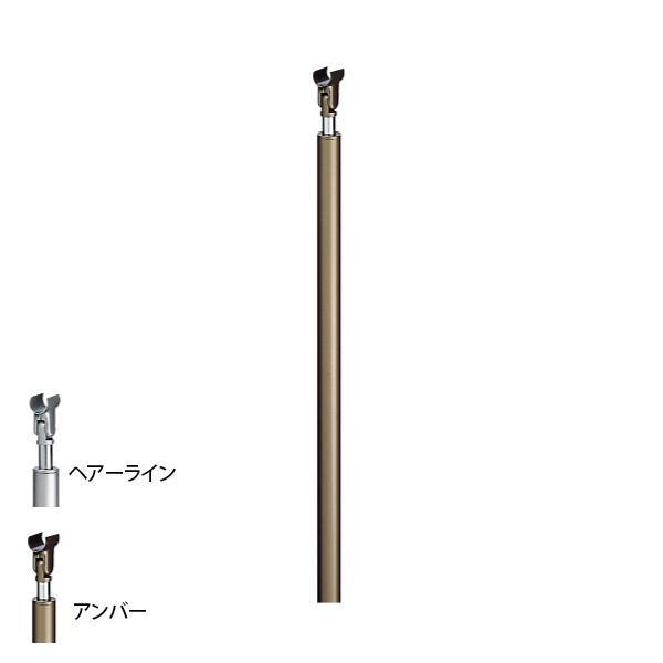 支柱 グリップ 高さ・角度調節タイプ 埋込み式 ABR-706U メーカ直送品  代引き不可/同梱不可