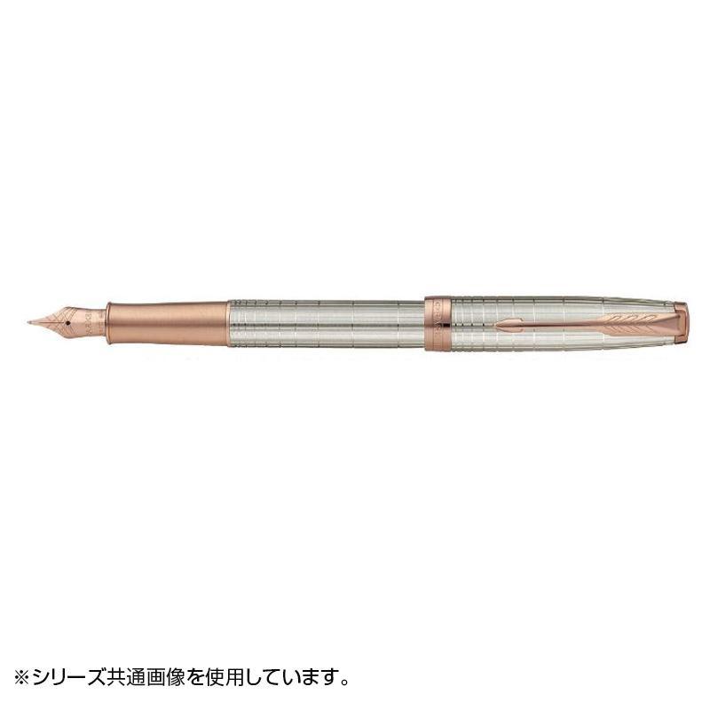 ソネット プレミアム シルバーシズレPGT 万年筆 F 1931484 18金ペン先 メーカ直送品  代引き不可/同梱不可