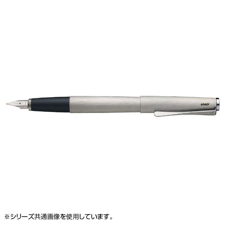 ラミー ステュディオ マットステンレス 万年筆(M) スチールペン先 L65-M メーカ直送品  代引き不可/同梱不可