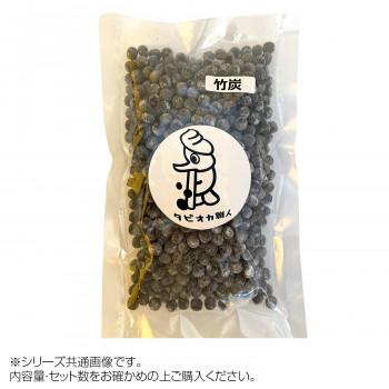 タピオカ職人 竹炭タピオカ 1kg×9個 GS001 メーカ直送品  代引き不可/同梱不可